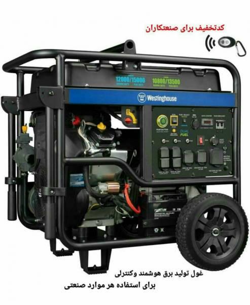 موتور برق قوی و صنعتی