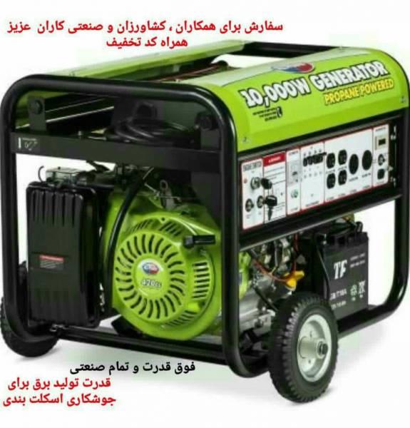 موتور برق 10000 وات