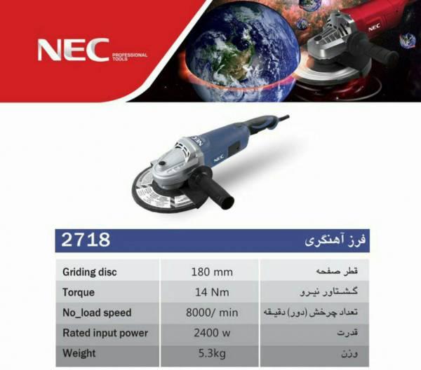 فرز آهنگری ان ای سی NEC مدل 2718